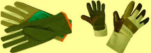 ЛПС - ръкавици