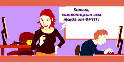 FRTP-6