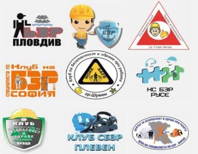 ФЦБЗР - клубове
